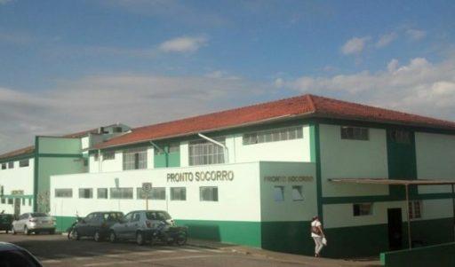 hospital_foto_amparense_news_hospital_de_santo_antonio_do_amparo